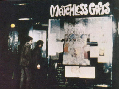 matchless-gifts